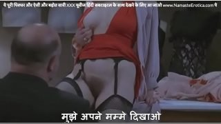 Shop owner strips salesgirl naked and fucks her in front of everyone with HINDI subtitles by Namaste Erotica dot com